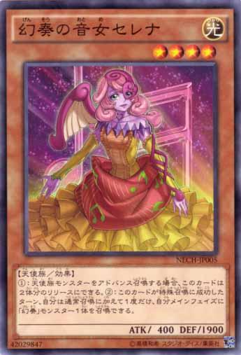 セレナ (アニメポケットモンスター)の画像 p1_35