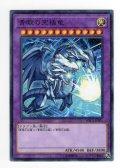 青眼の究極竜 millennium