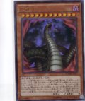 蛇神ゲー Ultra