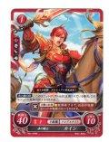 赤の騎士 カイン N