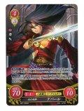 紅の死神 ナバール SR