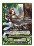 赤髪の斧騎士 ティアマト N