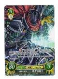 神装の魔将 漆黒の騎士 SR