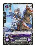 白き風の騎士 タクミ N