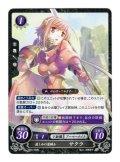 慈しみの重騎士 サクラ N