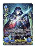 聖瞳の公主 ルキナ SR