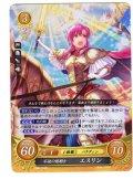 不撓の姫騎士 エスリン R