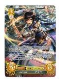 流星の剣姫 アイラ SR