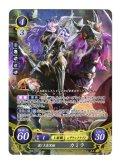 麗しき漆黒姫 カミラ SR