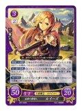 金紫の貴婦人 ルイーズ N