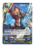 【FE0】 紅槍の重騎士 ソワレ HN 【聖痕】