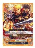 【FE0】 若き黒騎士 アレス HN 【聖戦旗】