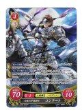 白亜の守護騎士 コンラート SR