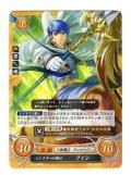 【FE0】 レンスターの騎士 フィン HN 【聖戦旗】