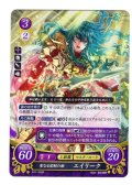 【FE0】 聖なる雷剣の姫 エイリーク R 【神器】