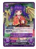 【FE0】 竜人族の少女 ミルラ N 【神器】