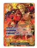 【FE0】 獅子心の騎士王 エルトシャン SR 【聖戦旗】