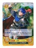 【FE0】 光の血を引く騎士 シグルド R 【聖戦旗】