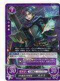 【FE0】 古代魔法の研究家 カナス N 【神器】