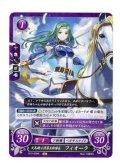【FE0】 天馬騎士団第五部隊長 フィオーラ N 【神器】