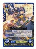 【FE0】 裏剣の聖騎士 ルキナ N 【聖痕】