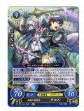 【FE0】 封剣の聖騎士 クロム R 【聖痕】