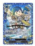 【FE0】 封剣の聖騎士 クロム R+X 【聖痕】