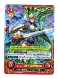 【FE0】 幻影の聖翔騎 シーダ HN 【光の剣】
