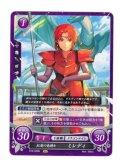 【FE0】 紅蓮の竜騎士 ミレディ N 【神器】