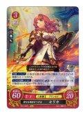 【FE0】 聖なる魂をもつ少女 セリカ R 【光の剣】