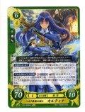 【FE0】 ベオク最強の剣士 オルティナ HN 【メダリオン】