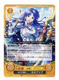 【FE0】 美しき弓騎士 セルフィナ 【聖戦旗】