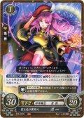 【FE0】 花と光の異邦人 ポー 【女神紋】 N