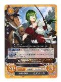 【FE0】 清純な弓騎士 ミデェール 【聖戦旗】 N
