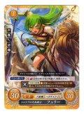 【FE0】 シレジアの天馬騎士 フュリー 【聖戦旗】 N