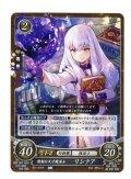 【FE0】 勤勉な天才魔道士 リシテア 【女神紋】 N