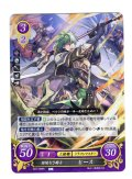 【FE0】 国境なき騎士 ヒース 【神器】 R
