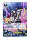 【FE0】 希望の未来へ歩む姫 ルキナ 【聖痕】 R