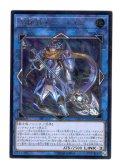 星杯戦士ニンギルス Ultimate