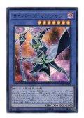 サイバース・マジシャン Ultra