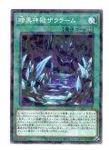 暗黒神殿ザララーム N-Parallel