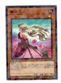 薔薇恋人 Palla