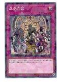忍の六武 N-Parallel