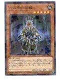 六武衆の師範 N-Parallel