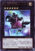 No.25 重装光学撮影機フォーカス・フォース  Ultra