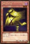 闇の仮面 Gold