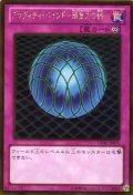 グラヴィティ・バインド-超重力の網- Gold