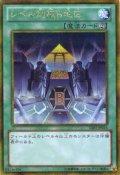 レベル制限B地区 (Gold Secret)