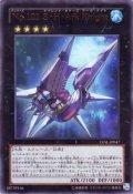No.101 S・H・Ark Knight Ultra