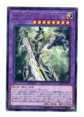 竜破壊の剣士-バスター・ブレイダー Rare
